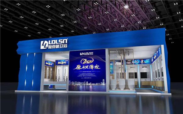 """""""隆得利卫浴""""成为福建省电视台""""2020企业贺岁""""互动合作伙伴"""