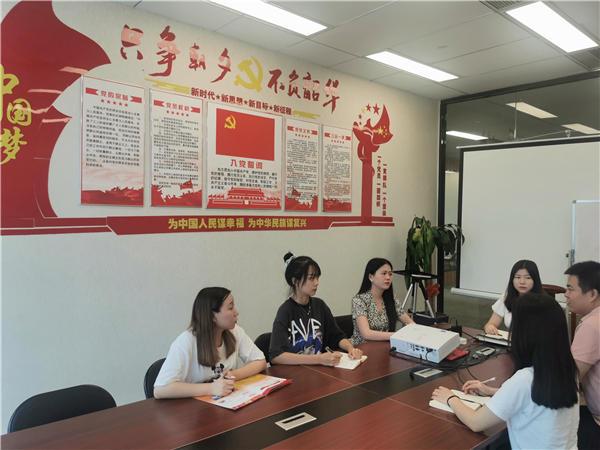福建海峡头条网络科技有限公司工会成立大会暨第一次职工代表大会召开