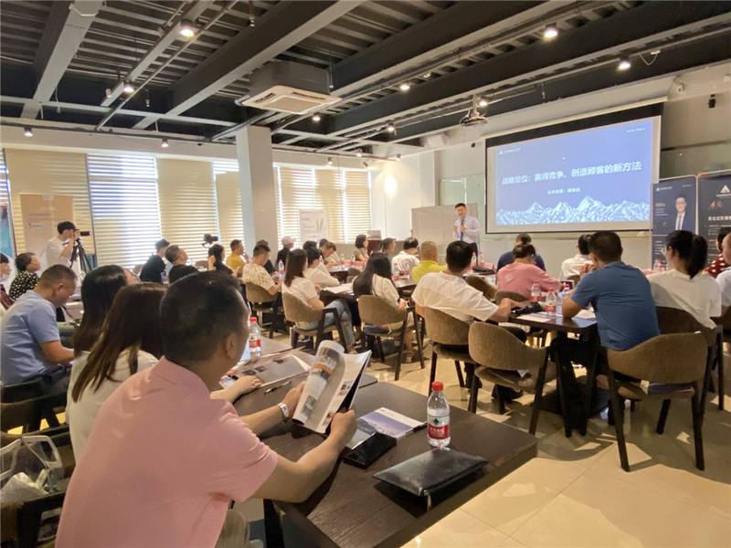 """""""战略定位,让企业品牌脱颖而出""""主题研讨会在福州成功举办"""